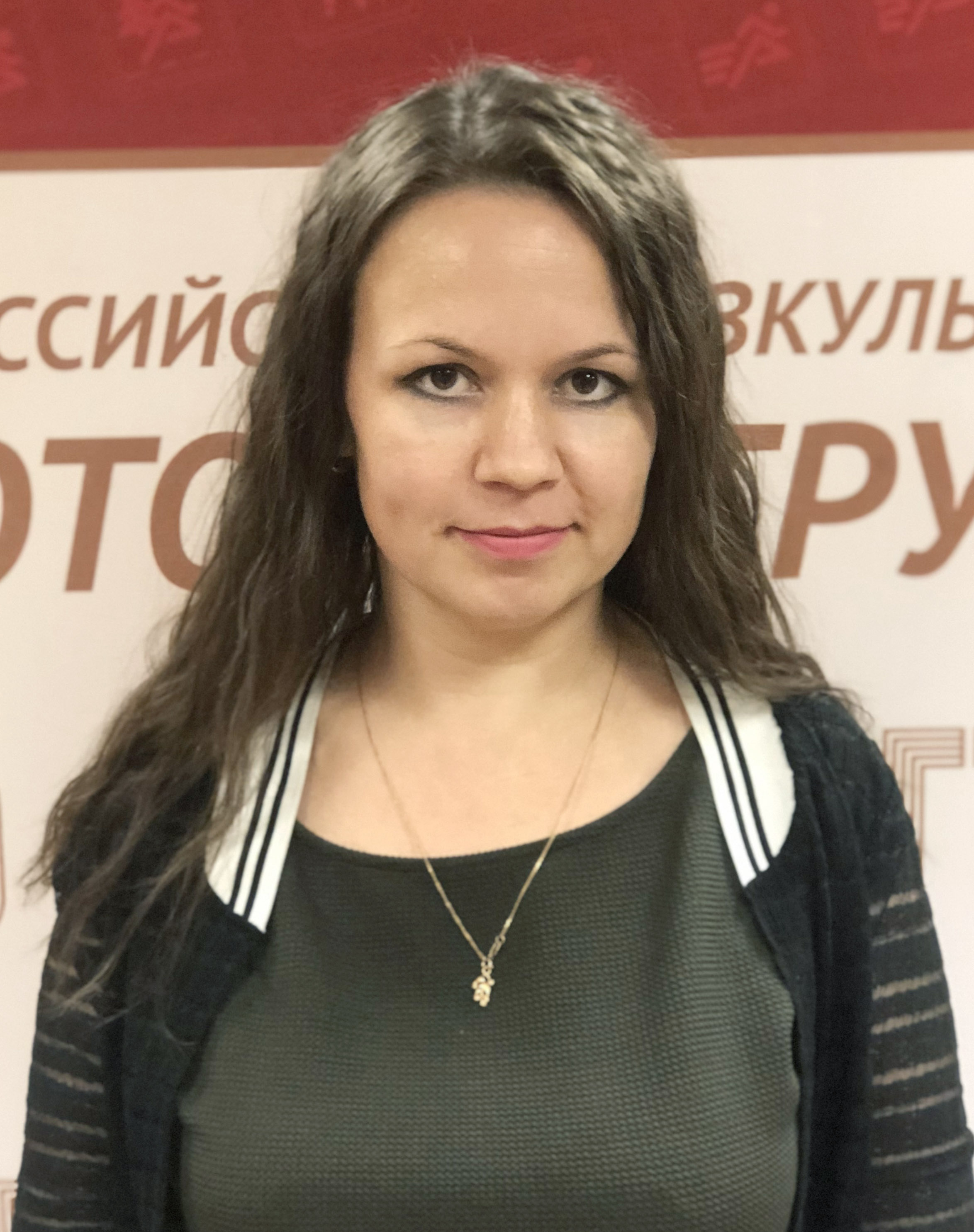 Авдеева Майя