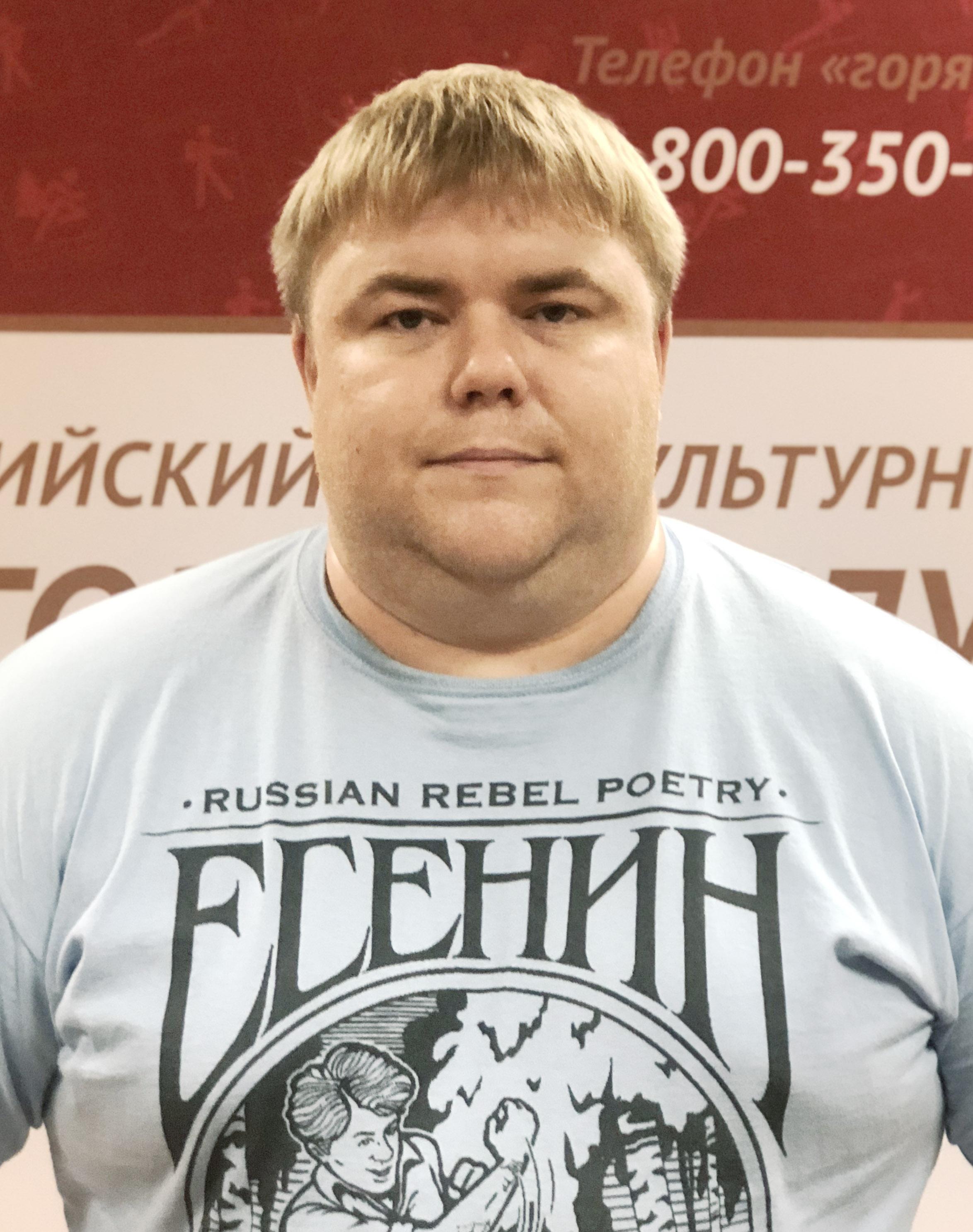 Дмитриев Константин Викторович