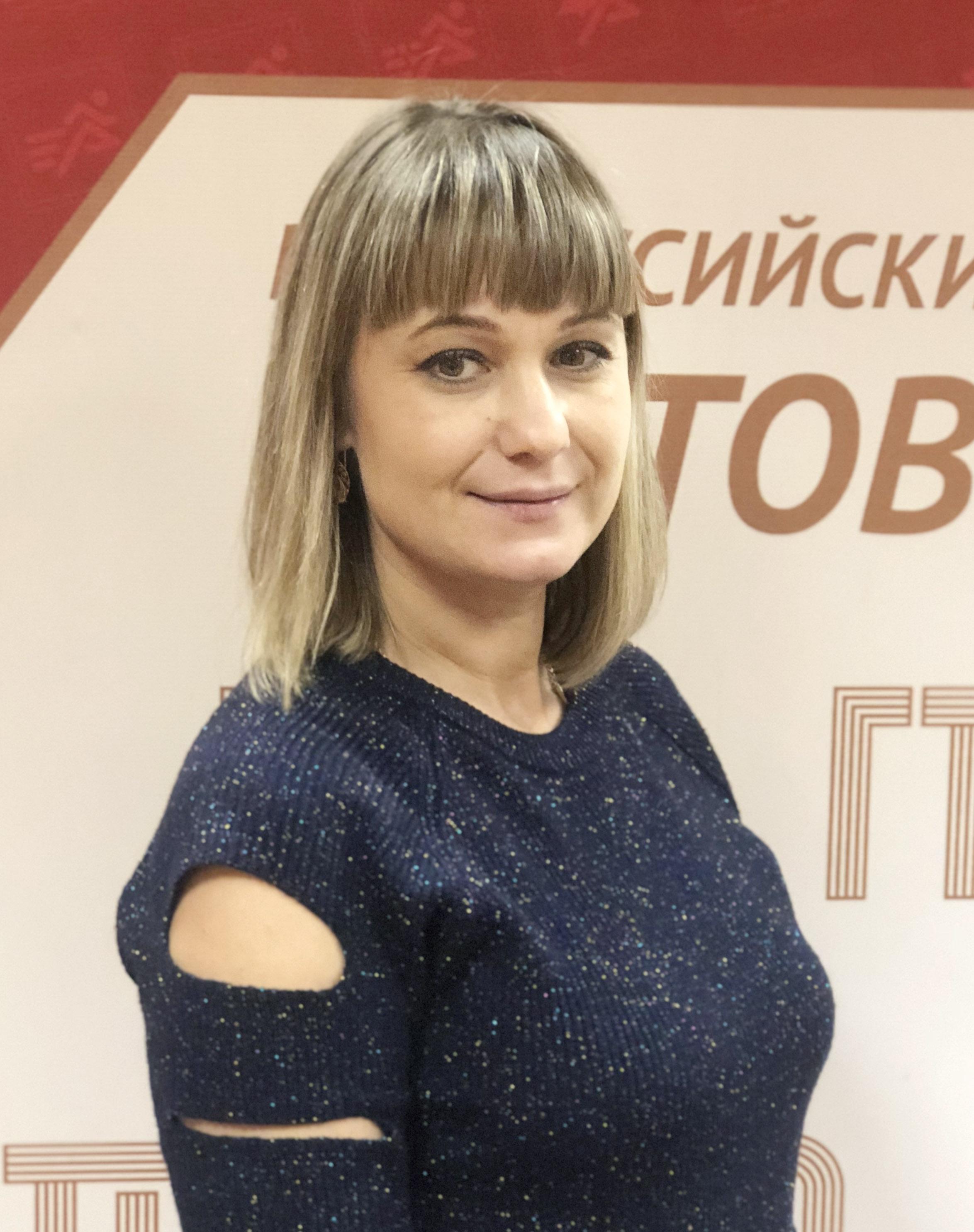 Цыбуковская Наталия
