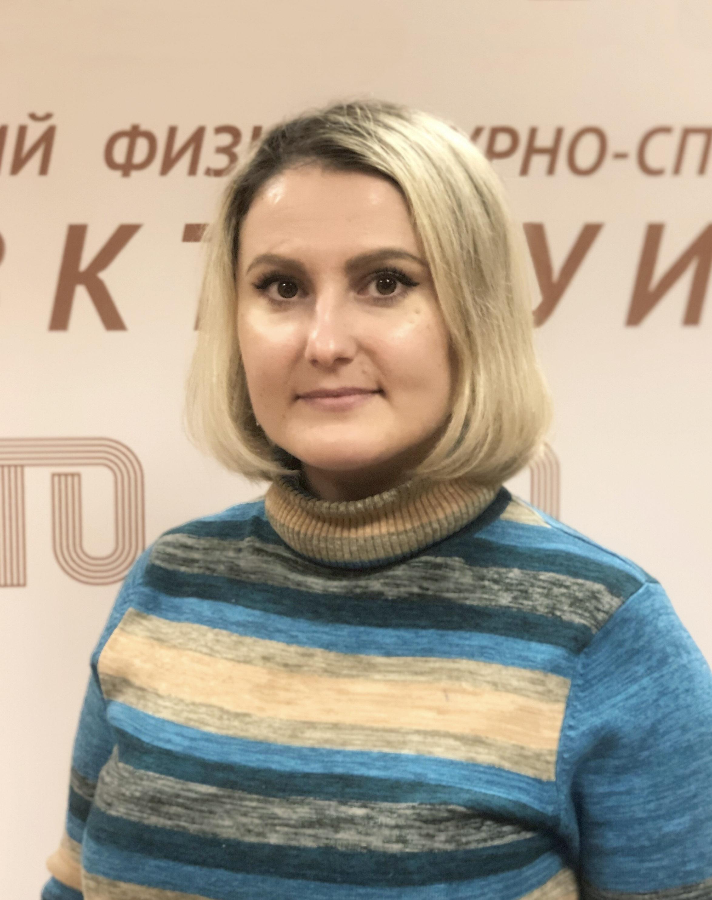 Цыммер Ирина